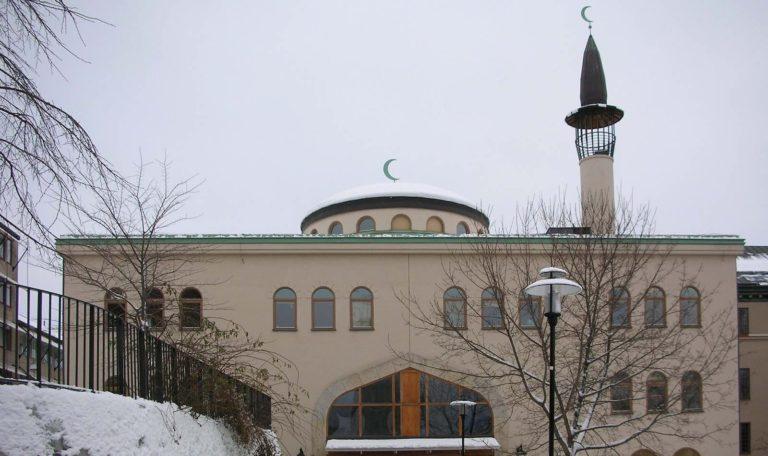 Meczet w Sztokholmie (Wikimedia Commons)